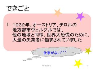 110511002_2